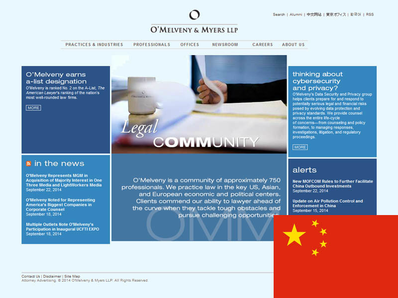 O´Melveny & Myers LLP